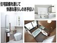 瀬戸ガス水道株式会社