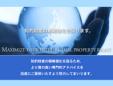 岡田国際特許事務所(特許業務法人)
