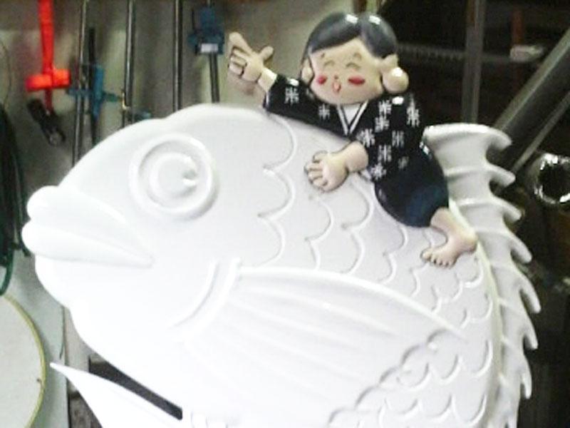 有限会社ヤマト産業フレックス・アート事業部