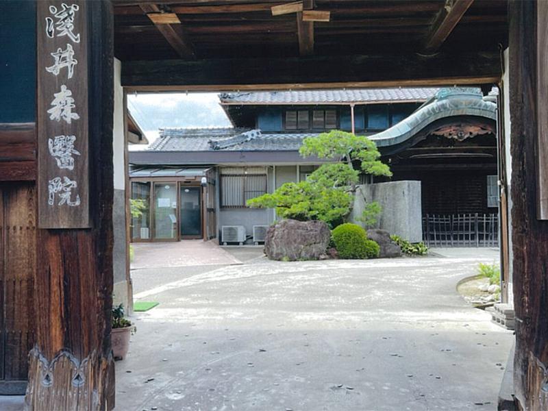 浅井森医院