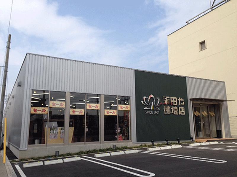 永田や佛壇店北名古屋店