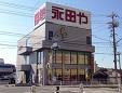 永田や佛壇店半田店