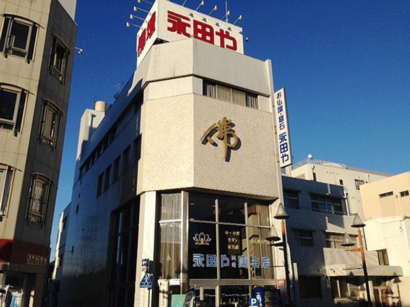 永田や佛壇店岡崎康生店