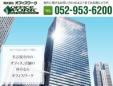 株式会社オフィスワーク