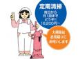 有限会社名古屋ホームメーキング