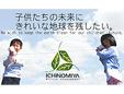 一宮紙原料株式会社