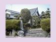 大東山供養院