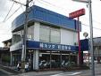 楠ホンダ前田商会