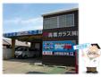 高橋硝子株式会社四日市店
