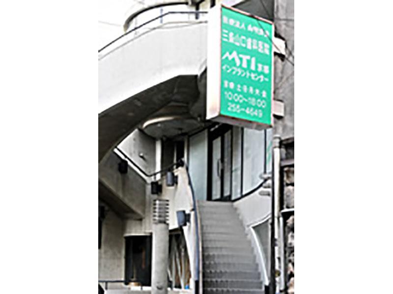 MTI三条山口歯科医院