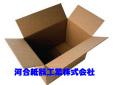 河合紙器工業株式会社
