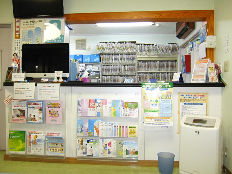 波津診療所