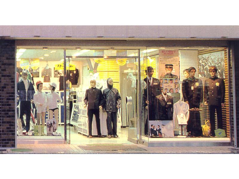 オーミヤ学生服の店本店