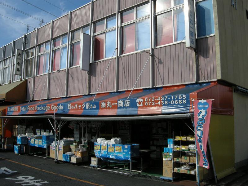株式会社丸一商店