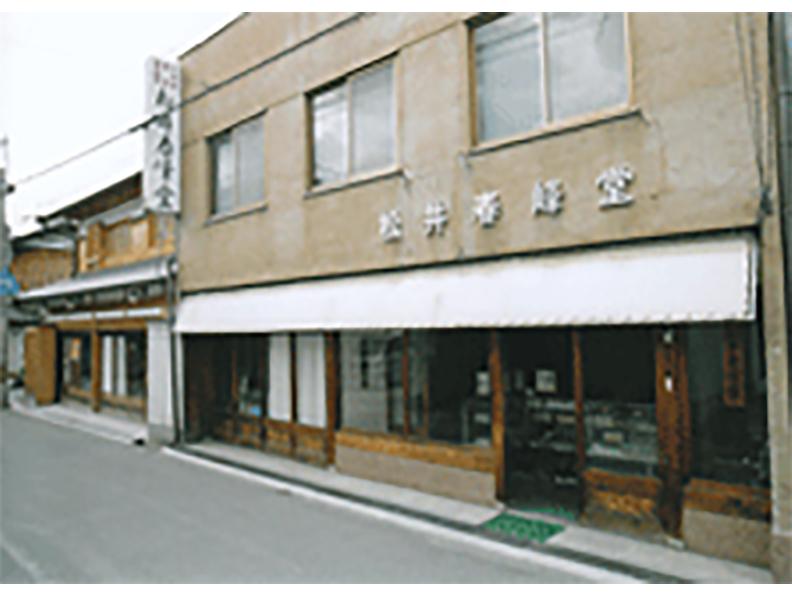 株式会社松井春峰堂本社