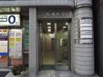 堺東法律事務所