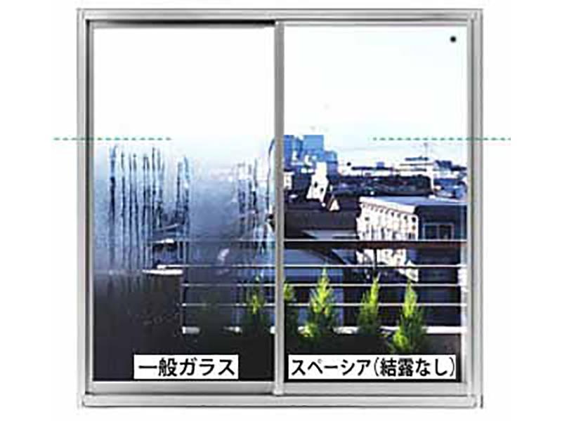 宮川ガラス店