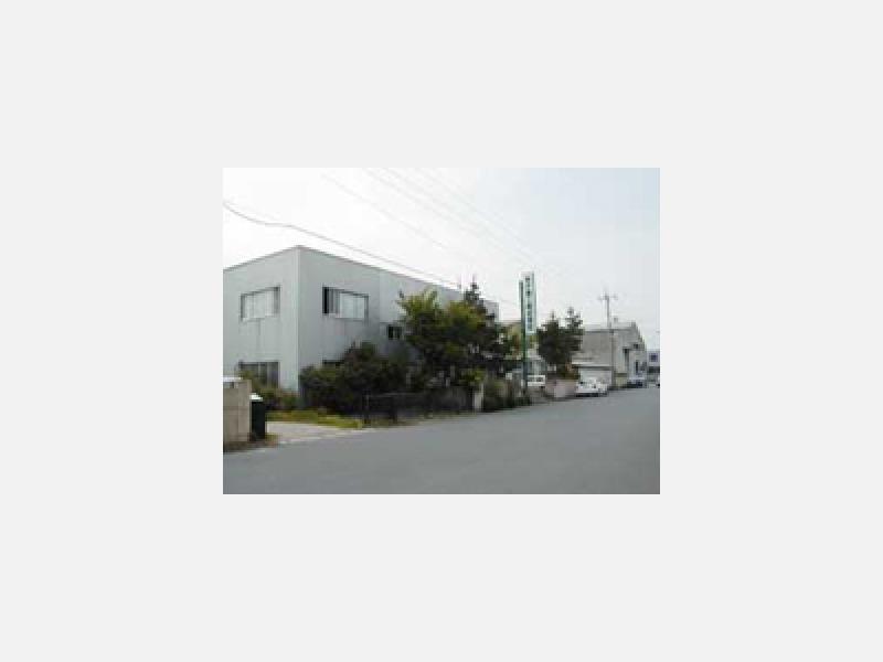 米子機工株式会社米子工場