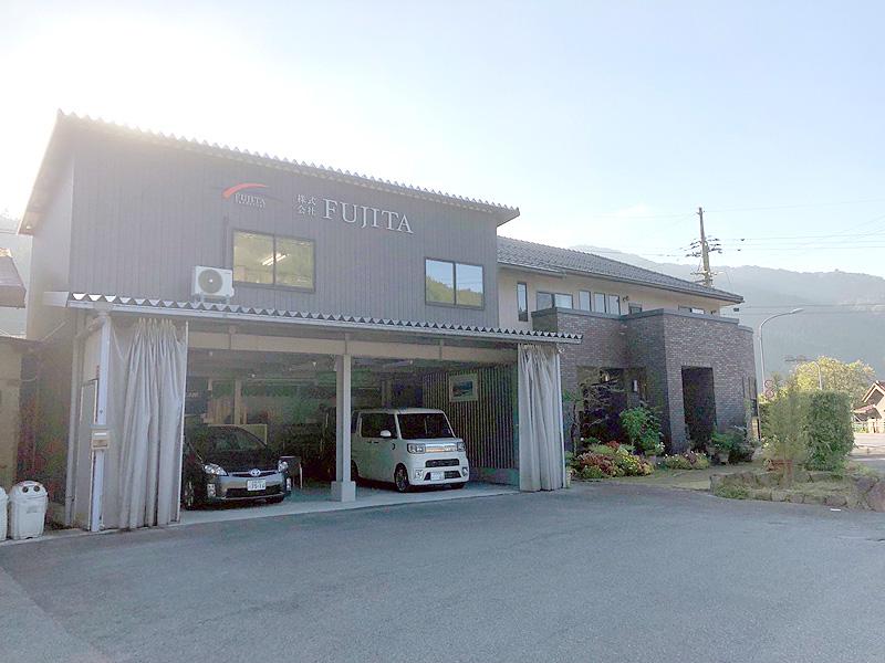 株式会社FUJITA