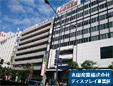 丸田産業株式会社ディスプレイ事業部/本店