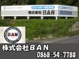 株式会社BAN