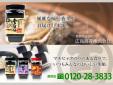 広島海苔株式会社