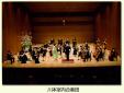 川本弦楽研究所