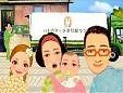 ハトのマークのひっこし専門/中四国本部