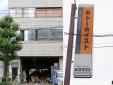 中松電機工業株式会社