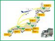 中国カーゴ軽自動車運送協同組合