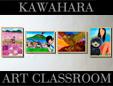 カワハラ絵画造形教室