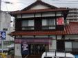 岸田たたみ店
