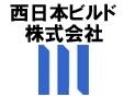 西日本ビルド株式会社
