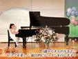 エスポワールピアノ教室