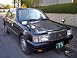 大木タクシー有限会社