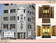 有限会社佐野仏恩堂/本店