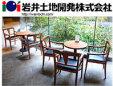 岩井土地開発株式会社