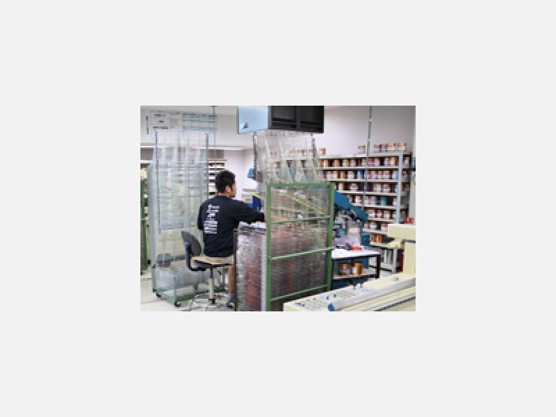有限会社稲澤金属標鈑工業所