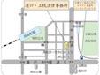 滝口・上枝法律事務所