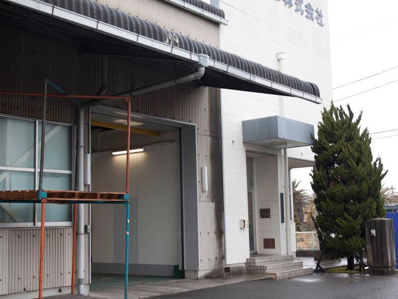 今治倉庫株式会社
