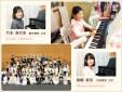 竹本音楽教室