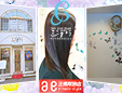 シンデレラ美容室/ご予約・ご相談専用