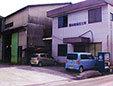 株式会社四国索道工業
