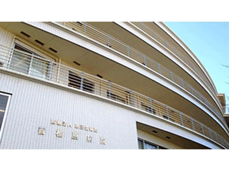 香椎丘リハビリテーション病院 - 福岡市東区 ...
