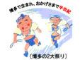 入江倉庫株式会社