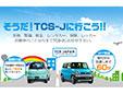 株式会社トータルカーサービスジャパン
