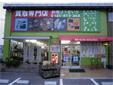 リサイクルマート柳川店
