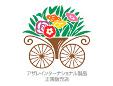 株式会社アザレインターナショナル福岡サロン