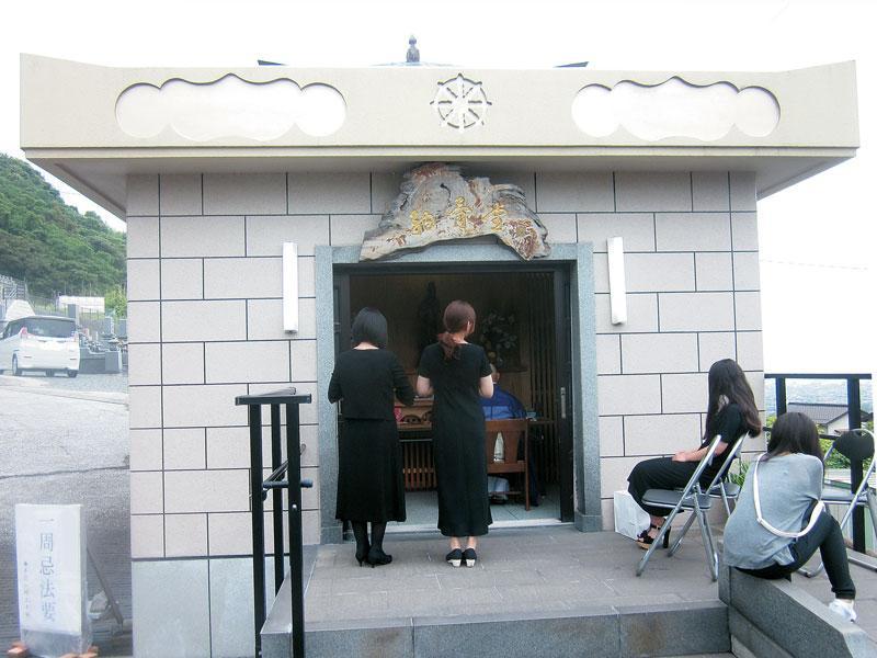 グリーン・ビュー苅田霊園