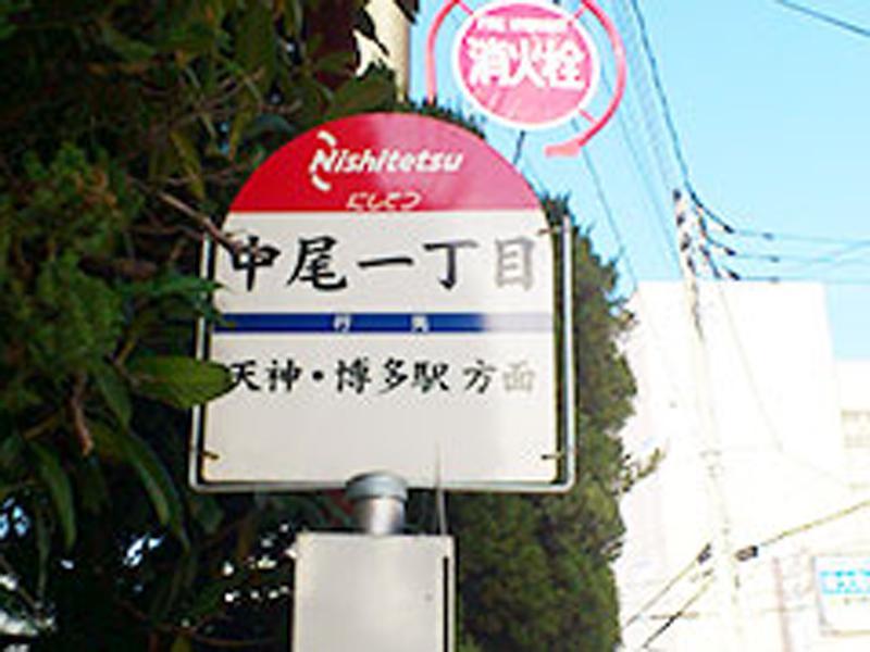 小山田はり灸療院